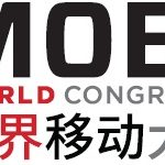 IoTAS to attend Mobile World Congress Shanghai 2018