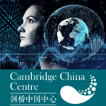 IoTAS exhibiting at Cambridge China Forum